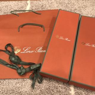 ロロピアーナ(LORO PIANA)のロロピアーナ ストール用紙箱、紙袋、リボン(マフラー/ショール)