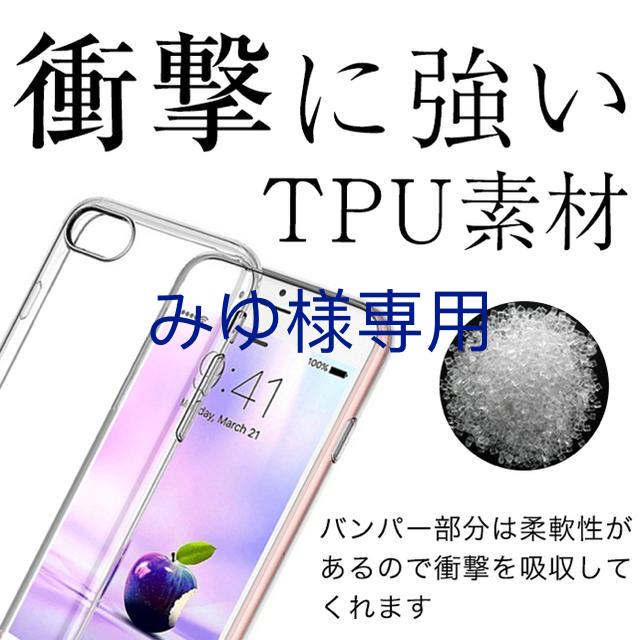 iphone メンズ ケース / ソフトクリアケースの通販 by 星の鑑賞|ラクマ