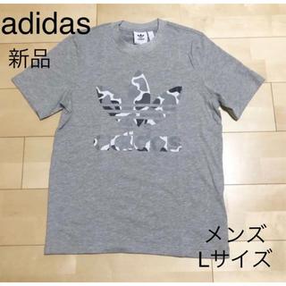 アディダス(adidas)の新品 アディダス オリジナルス adidas CAMOトレフォイルTシャツ(Tシャツ/カットソー(半袖/袖なし))