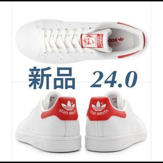 アディダス(adidas)の新品  アディダス スタンスミス スニーカー  24.0(スニーカー)