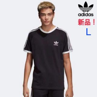 アディダス(adidas)の新品!adidas originals 3ストライプ 半袖Tシャツ(Tシャツ/カットソー(半袖/袖なし))