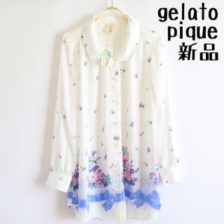 ジェラートピケ(gelato pique)の【gelato pique】新品 パジャマ上下セット☆(パジャマ)