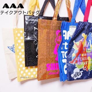 AAA - 【商品説明欄必読】小さく折り畳んで発送 AAA テイクアウトバッグ 6枚 セット