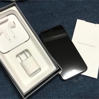 iPhone - iPhone8 無言購入❌ 購入前に一言お願いします。