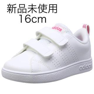 アディダス(adidas)のadidas スニーカー ピンク 白(スニーカー)