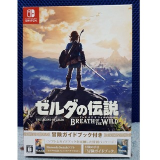 Nintendo Switch - Switch ゼルダの伝説