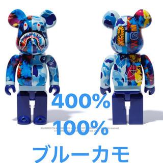 A BATHING APE - 400% 100% BAPE 蜷川実花 ベアブリック 青 ブルーカモ