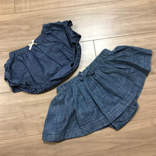 プティマイン(petit main)のスカート  80サイズ(スカート)