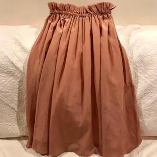 デミルクスビームス(Demi-Luxe BEAMS)のデミルクス ビームス フレアスカート(ロングスカート)