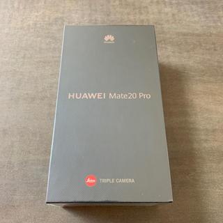 アンドロイド(ANDROID)のHUAWEI Mate 20 Pro ブラック【新品未使用】 (スマートフォン本体)