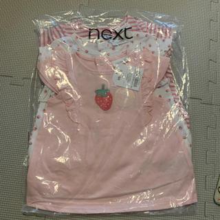 ネクスト(NEXT)のnext(Tシャツ)