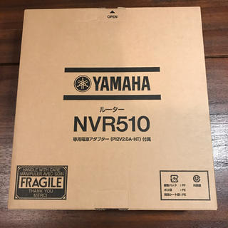 ヤマハ(ヤマハ)のヤマハ NVR510(PC周辺機器)