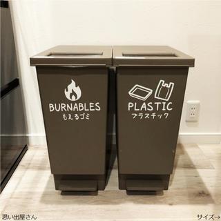 職場や自宅に❤︎貼っておしゃれに!ゴミ分別シール