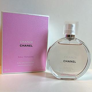CHANEL - CHANEL♡CHANCE  EAU TENDRE 50ml