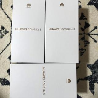 アンドロイド(ANDROID)の専用 HUAWEI nova lite 3(スマートフォン本体)