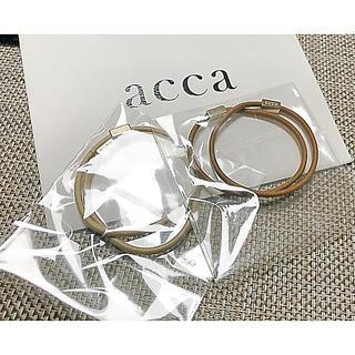 アッカ(acca)の新品 アッカ acca ヘアゴム ポニー(ヘアゴム/シュシュ)