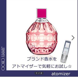 ジミーチュウ(JIMMY CHOO)の♡ジミーチュウ エキゾチック 香水♡(ユニセックス)
