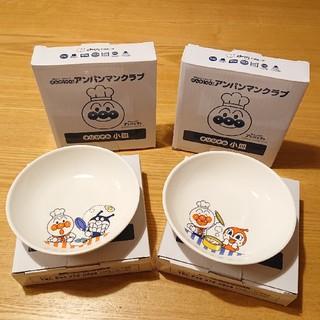 アンパンマン(アンパンマン)のアンパンマン☆小皿4枚セット(食器)
