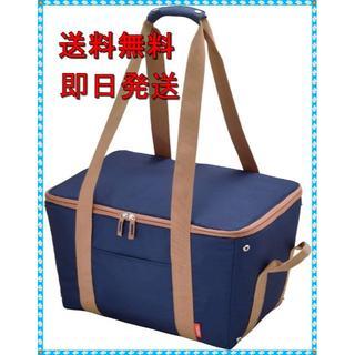 サーモス(THERMOS)の買い物カゴ用バッグ☆サーモス 保冷  約25L ブルー(トートバッグ)