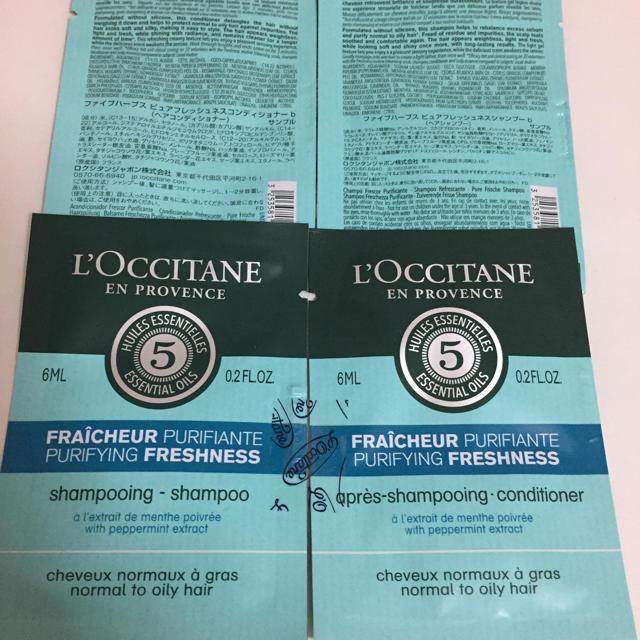 L'OCCITANE(ロクシタン)のロクシタン アーモンドボディスポンジとシャンプーコンディショナーセット コスメ/美容のボディケア(バスグッズ)の商品写真