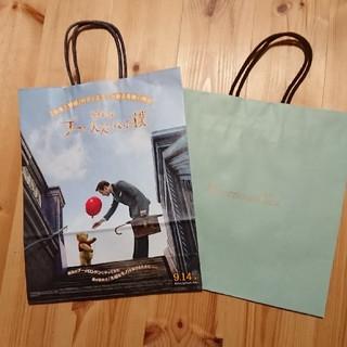アフタヌーンティー(AfternoonTea)のアフタヌーンティー   ショップ袋  2枚(ショップ袋)