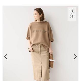 ドゥーズィエムクラス(DEUXIEME CLASSE)の Deuxieme Classe 製品染めタイトスカート(ひざ丈スカート)