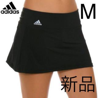 アディダス テニス スコート スカート 練習 試合 インナースパッツ付 M