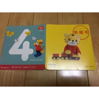 こどもちゃれんじ ぷち DVD 3枚 6ヶ月分(知育玩具)