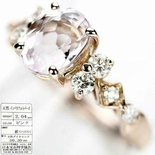 再値下げ インペリアルトパーズ ダイヤモンド K18 ピンクゴールド リング (リング(指輪))