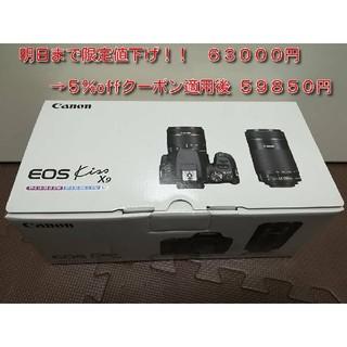 Canon - 【新品未開封】 Canon EOS Kiss X9 ダブルズームキット