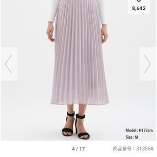 ジーユー(GU)のGU プリーツロングスカート(ロングスカート)