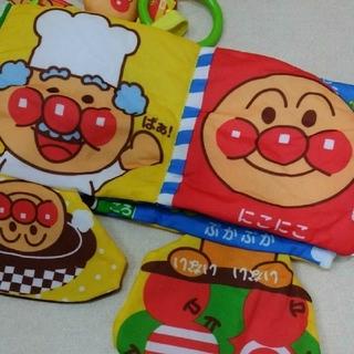 ベビラボ アンパンマン布絵本(知育玩具)