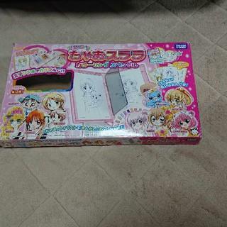 タカラトミー(Takara Tomy)のちゃおスララ *色塗り用のペンはインクなし(知育玩具)
