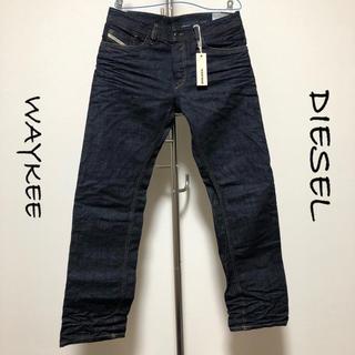 ディーゼル(DIESEL)の新品未使用 / DIESEL / ストレートデニム / WAYKEE / W32(デニム/ジーンズ)