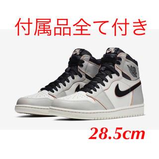 NIKE - Nike SB x Air Jordan 1 Defiant 28.5cm