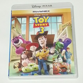 ディズニー(Disney)の新品未使用 トイストーリー3 ブルーレイ・純正ケースセット(キッズ/ファミリー)