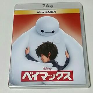 ディズニー(Disney)の中古美品 ベイマックス ブルーレイ・純正ケースセット(キッズ/ファミリー)