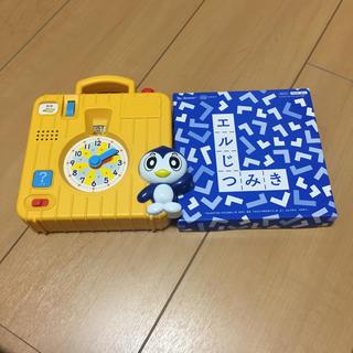 知育玩具(知育玩具)