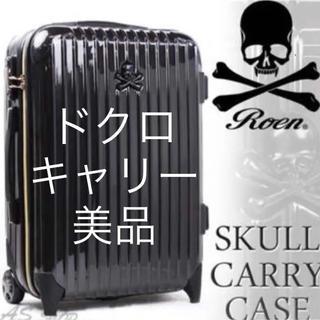 ロエン(Roen)の【送料込み】ロエン  ドクロ キャリーケース ブラック(トラベルバッグ/スーツケース)