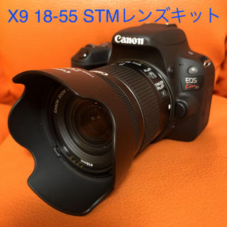 Canon - Canon EOS kiss X9 18-55 STMレンズキット