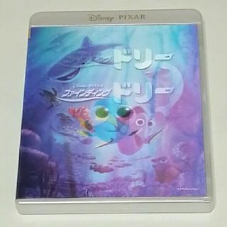 ディズニー(Disney)の中古美品 ファインディングドリー ブルーレイ・純正ケースセット(キッズ/ファミリー)