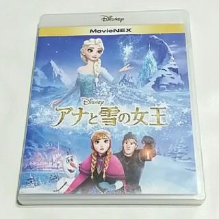 ディズニー(Disney)の中古美品 アナと雪の女王 ブルーレイ・純正ケースセット(キッズ/ファミリー)