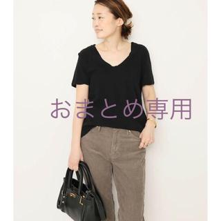 ドゥーズィエムクラス(DEUXIEME CLASSE)の未使用 Deuxieme Classe Garment Dye T 人気ブラック(Tシャツ(半袖/袖なし))