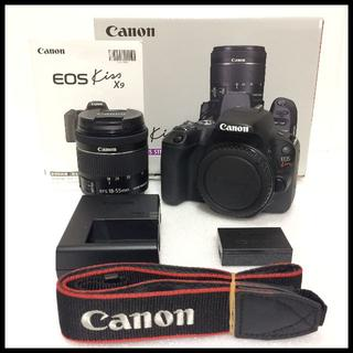 Canon - CANON EOS Kiss X9 EF-S 18-55㎜ IS STM