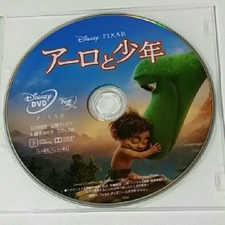 ディズニー(Disney)の中古キズあり アーロと少年 DVD(キッズ/ファミリー)