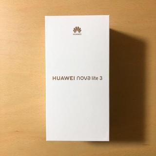 アンドロイド(ANDROID)の◎新品・未使用◎HUAWEI nova lite 3 ミッドナイトブラック(スマートフォン本体)