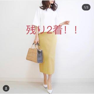 フィフス(fifth)の残り2着!【新品・タグ付】カラースカートセットアップ  ♡(セット/コーデ)