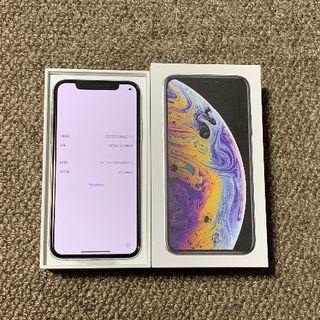 Apple - 【ラクマ最安】simフリー iPhoneXS 64GB 電池100%保証11月迄