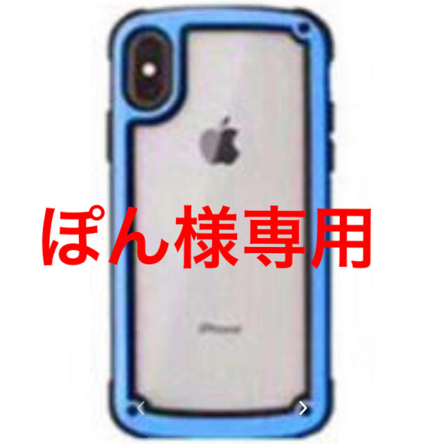 iphone8 ケース おもしろい - iPhoneケースの通販 by NAO's shop|ラクマ