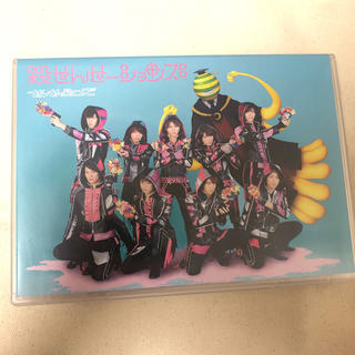 ヘイセイジャンプ(Hey! Say! JUMP)の殺せんせージョンズ DVD CD(アイドルグッズ)